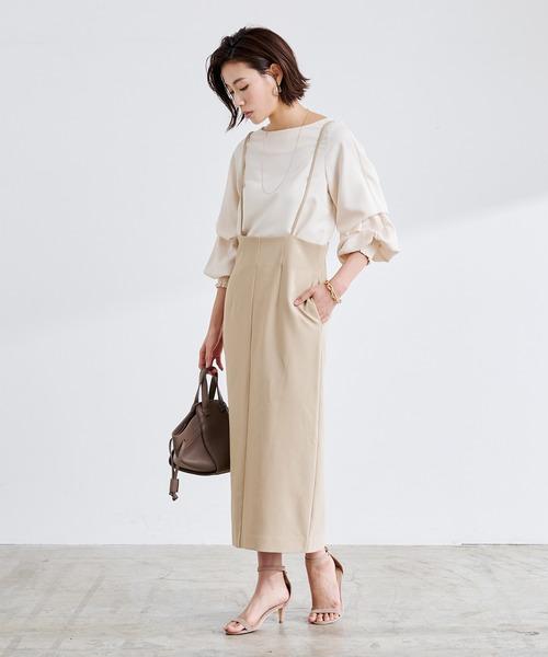 サロペットタイトスカート