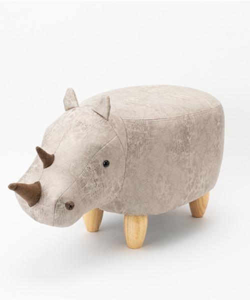 [Actually] サイ モチーフ スツール / Rhino (リノ)