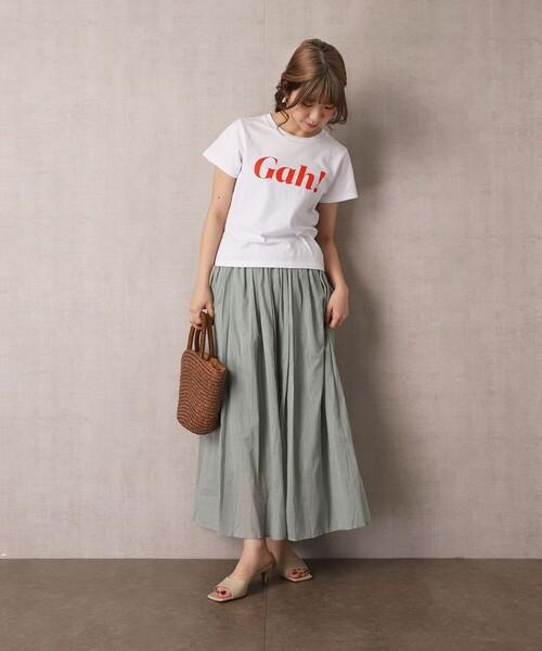 [FREAK'S STORE] ▽【WEB限定】インドマキシフレアスカート