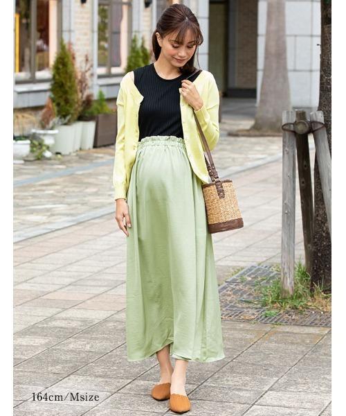 [Sweet Mommy] サテンフレアロングスカート