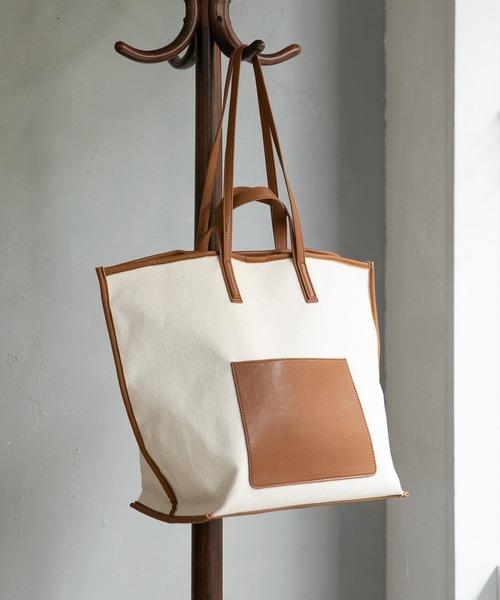 スタイリッシュなレザーパイピング入りのバッグ