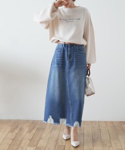 裾ダメージロングデニムスカート