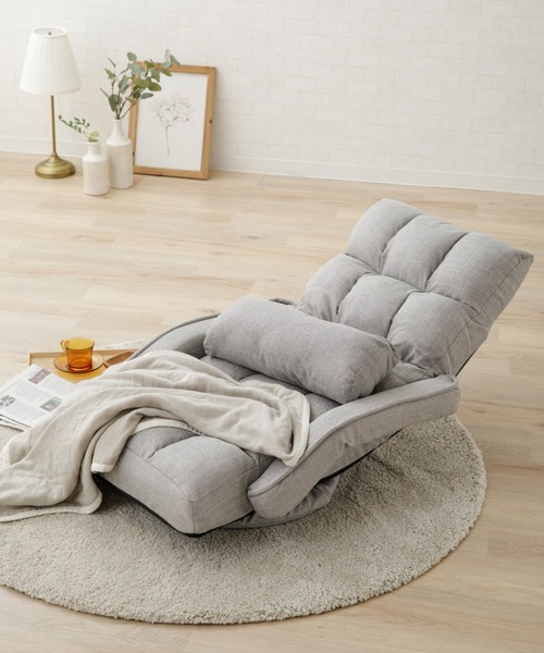 北欧風おしゃれな機能性ソファ座椅子