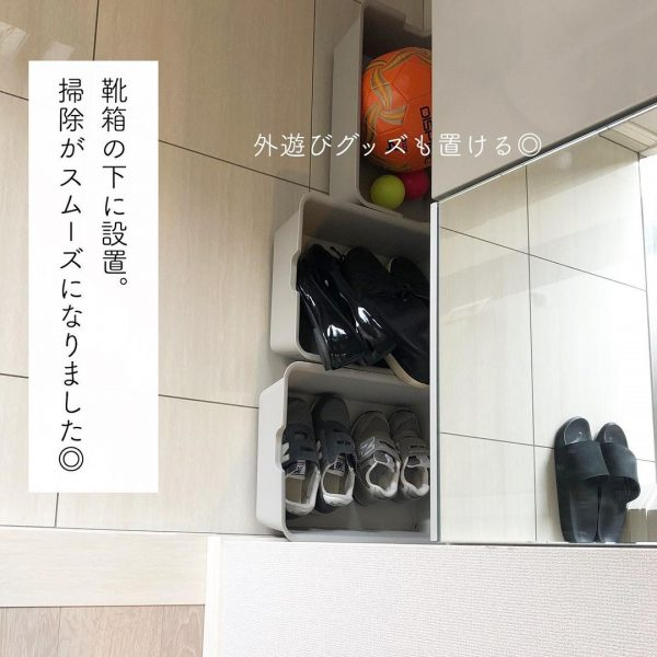 100均で整える玄関靴収納アイデア2