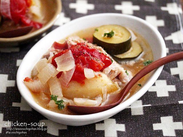 洋風チキンスープ煮