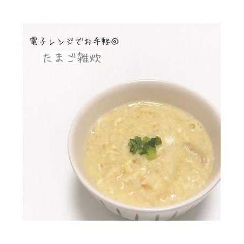 離乳食14