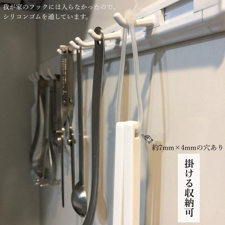 調理道具をかけるキッチン収納