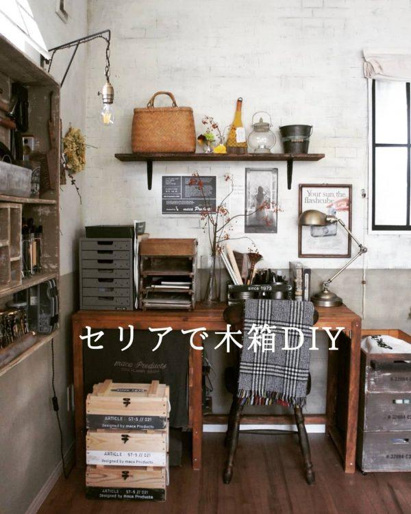 セリアで木箱DIY
