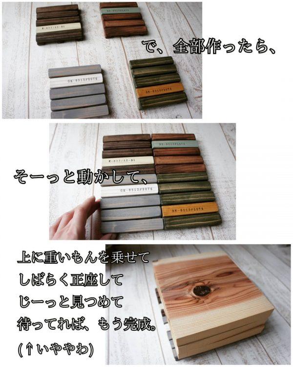 手作りコースター5