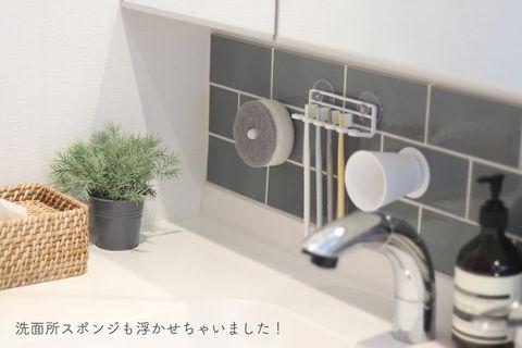 汚れが気になる洗面所水周りの収納