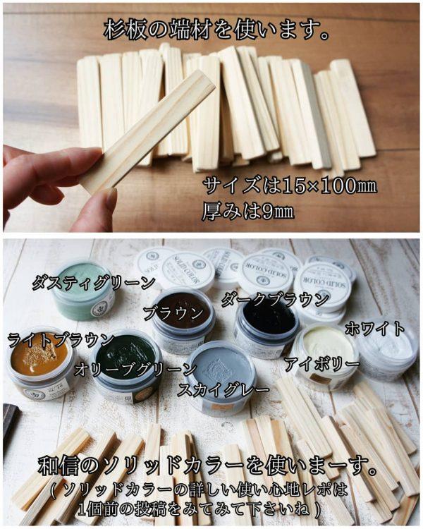 手作りコースター2