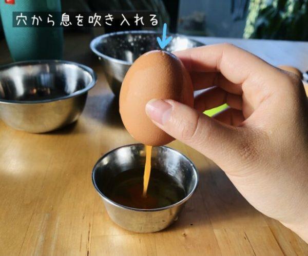 ★ペイントする卵はどうする?3