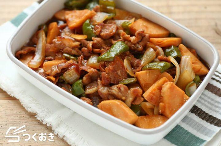 食べごたえ◎なメイン料理♪黒酢の酢豚レシピ