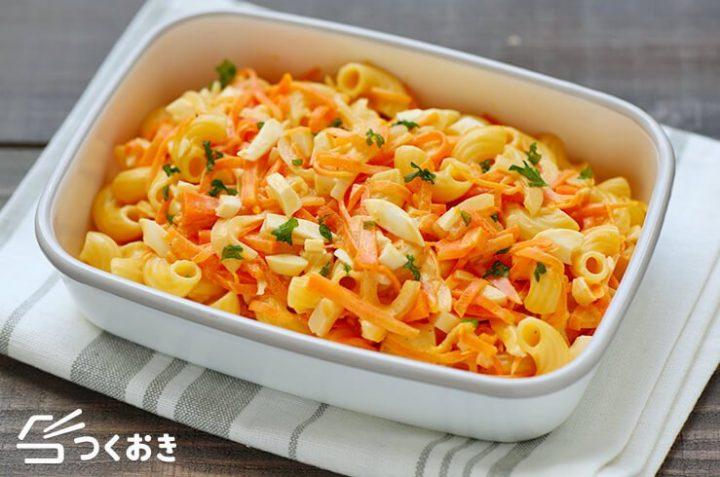 人気料理!人参と玉ねぎのマカロニサラダ