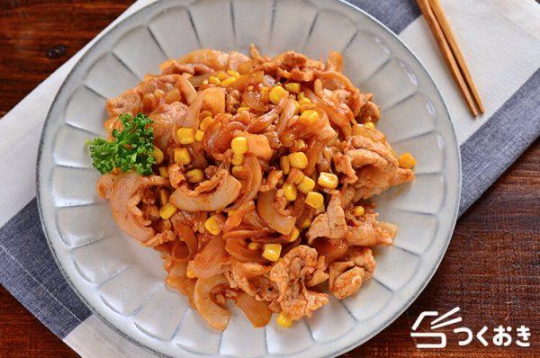 豚バラ肉でも美味しい!ポークチャップレシピ