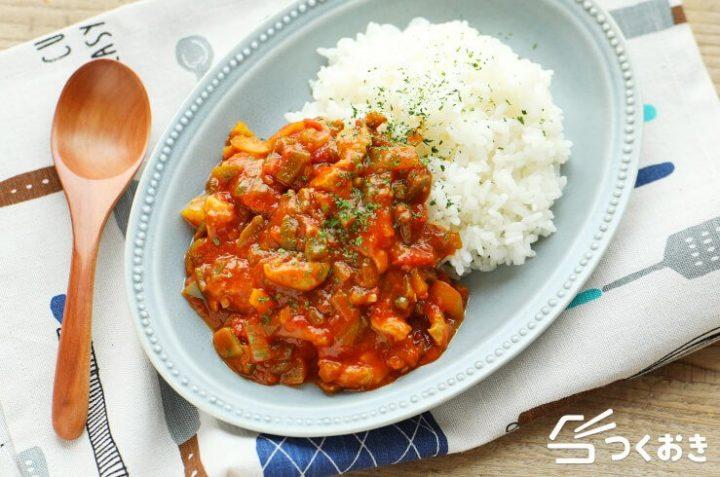 フライパンで簡単♪トマトチキンカレーレシピ