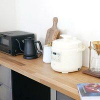 自動調理でできあがる「電気圧力鍋」。毎日にゆとりが生まれるご褒美アイテム!