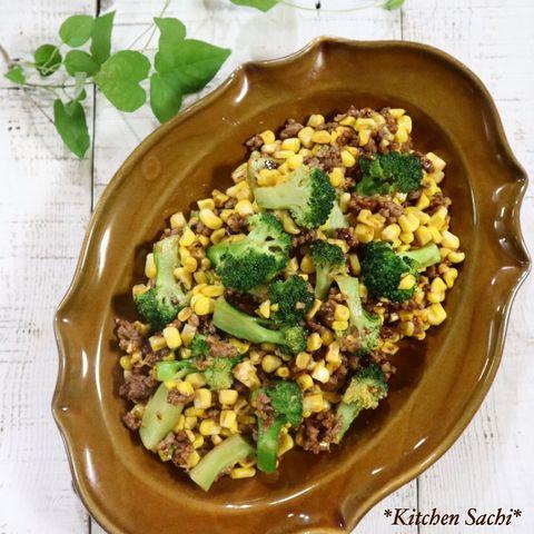 コーンとブロッコリーのピリ辛炒めレシピ