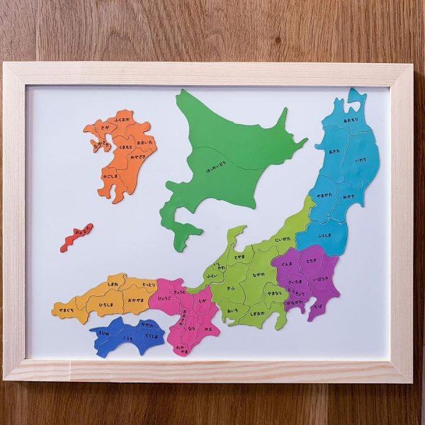 学童期にも活躍!日本地図バージョン