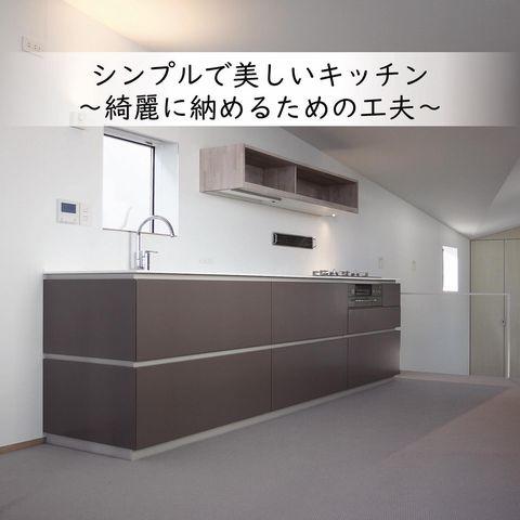 新築キッチン10