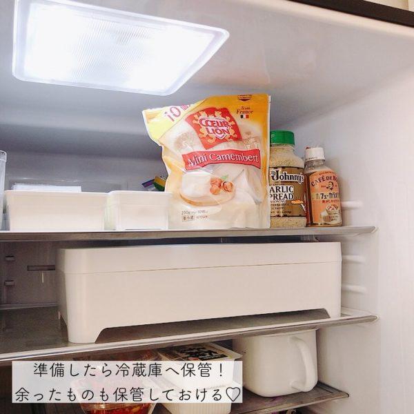 そのまま冷蔵庫に入れられる