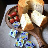 クリームチーズを使ったデザート14選。お菓子作りの幅が広がるアレンジレシピを厳選