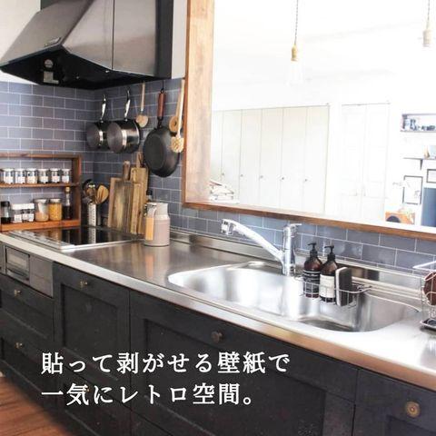 団地キッチン7