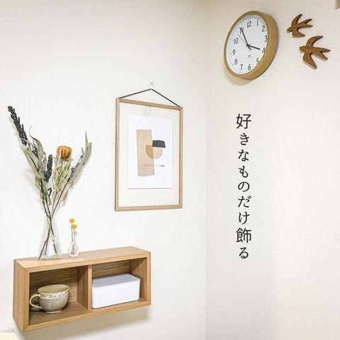温かみのある壁掛け時計