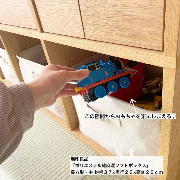 おもちゃ収納3