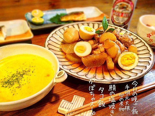 ほっこりおかず♡手羽元大根と卵の煮物レシピ