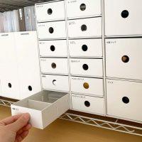【無印良品】の収納ボックスを使った文房具収納。使いやすく整理整頓