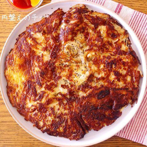 えのチーズ焼き