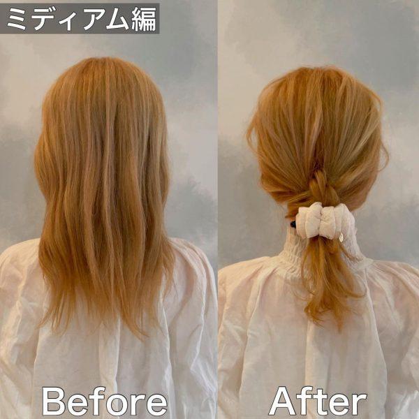 雨の日も気軽にできる簡単まとめ髪