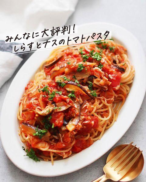 なす、しらす、トマト、パスタ。