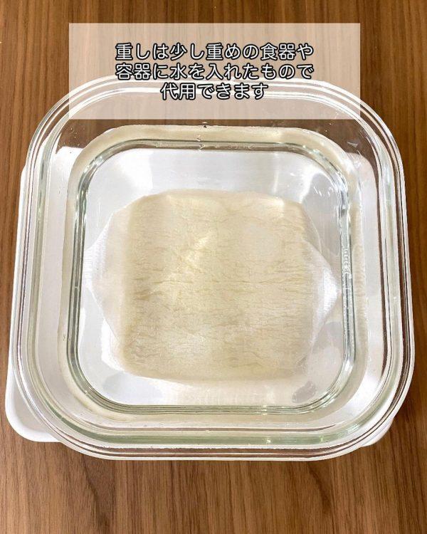 豆腐と大葉の塩昆布和え4