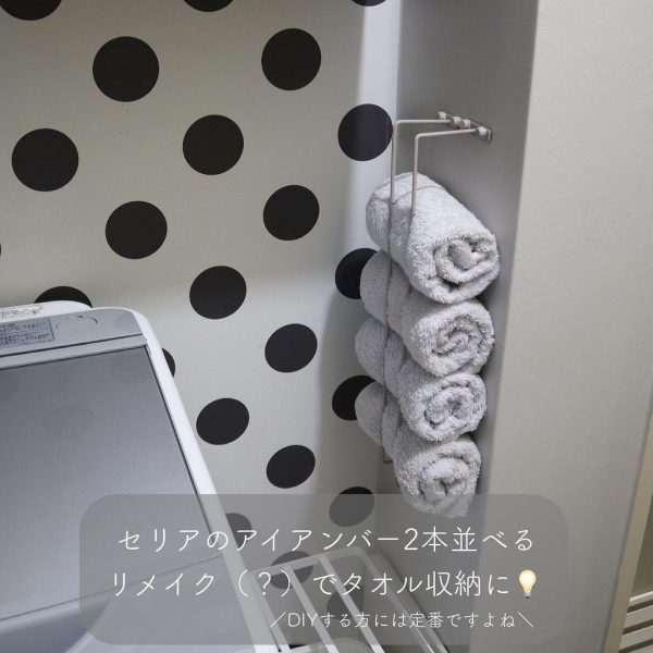 壁収納を活用したファミリー向け収納アイデア