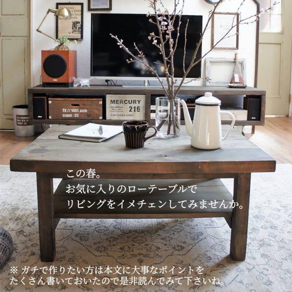 ローテーブルの作り方10