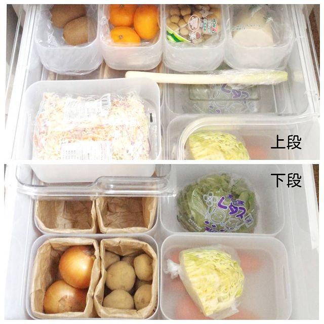 冷蔵庫収納