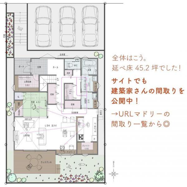 家事まわりは一直線!キッチンと水回りがタテの家。6