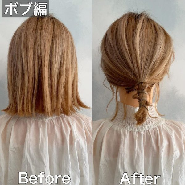 簡単!おしゃれな紐を使ったまとめ髪