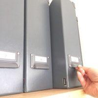 書類やプリント収納は【無印良品・IKEAetc.】で整理。おすすめアイテム紹介