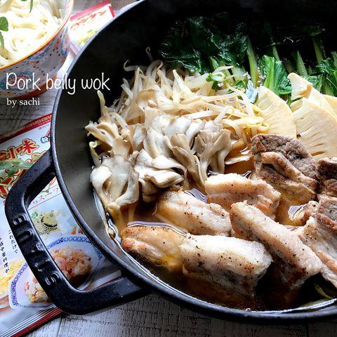 豚バラの中華鍋