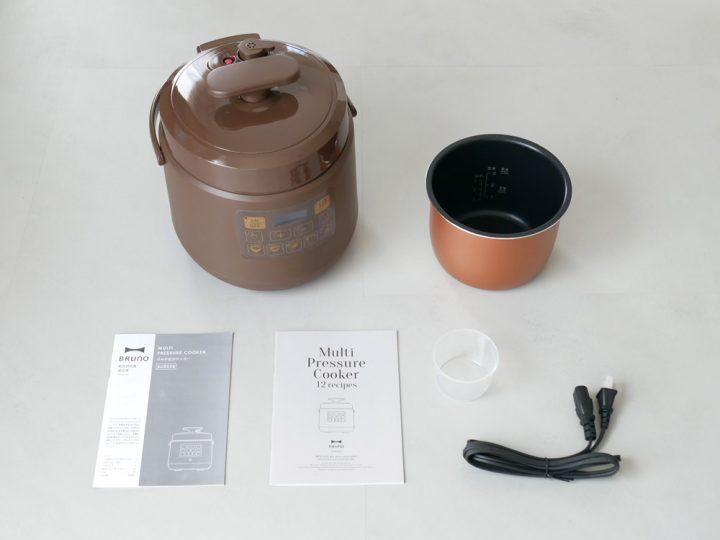 電気圧力鍋3