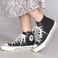大人女子のハイカットコンバースコーデ集。着こなしの幅を広げるおしゃれな履き方