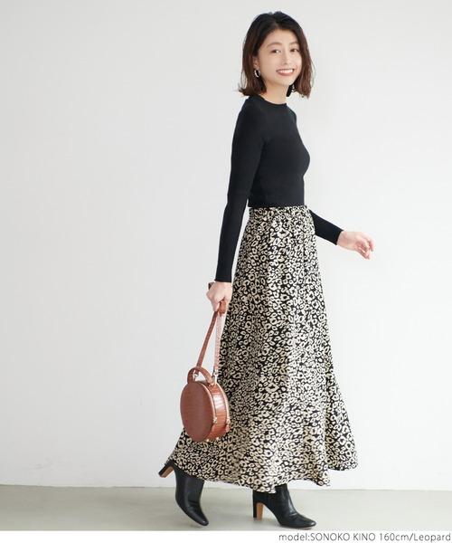 [coca] レオパード柄マーメイドフレアスカート