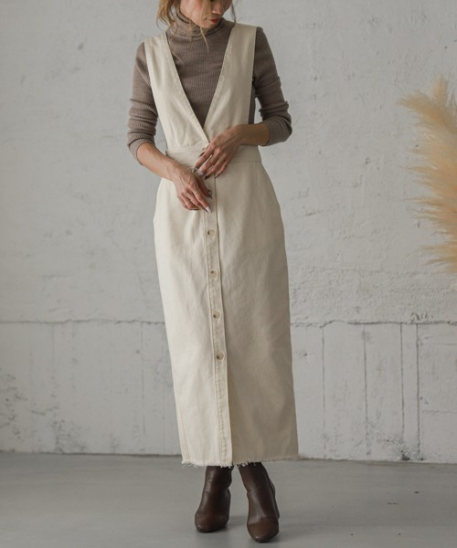 【La-gemme】フロントボタンジャンパースカート