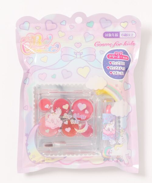 [F.O.Online Store] BeCuuute SB コスメフォーキッズ リップ ドリーミーセット