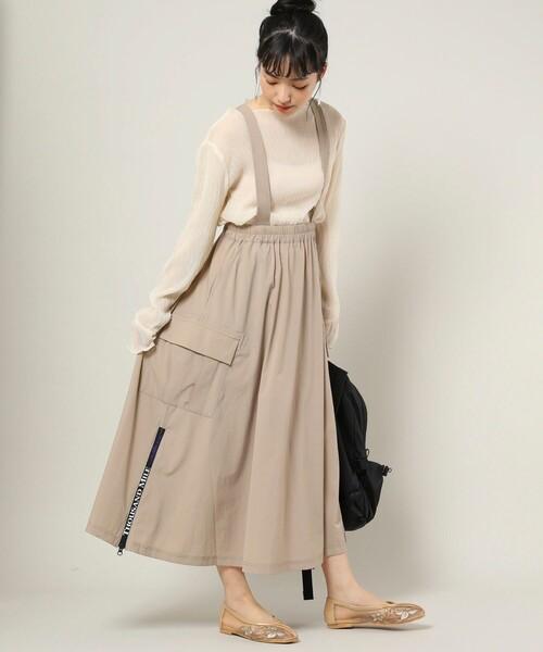 2wayミリタリースカート