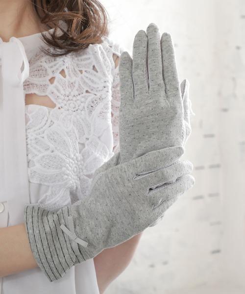 [Global Forme Concrete] ソバカスドットUVケア手袋ショート5指