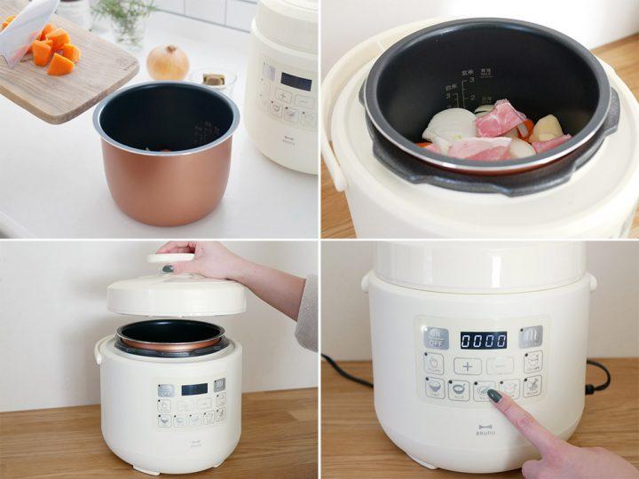 電気圧力鍋5